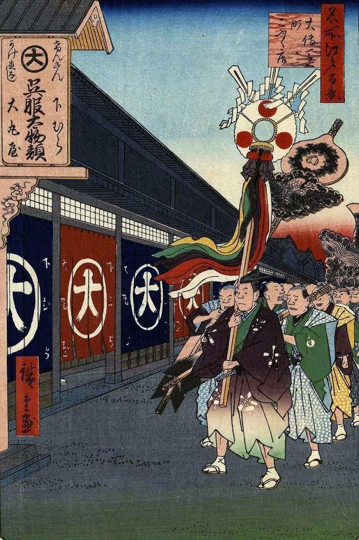 Sklepy tekstylne w dzielnicy Odemmate   Utagawa Hiroshige
