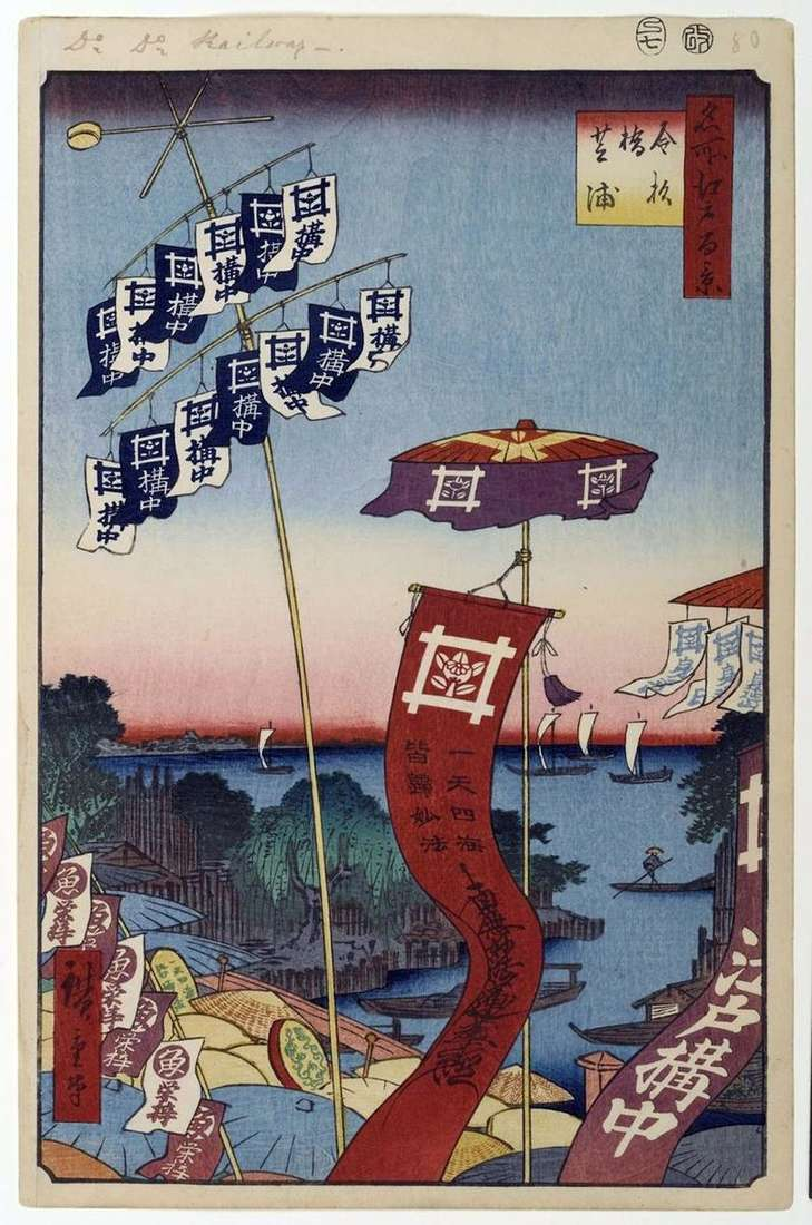 Most Kanasugibasi w Sibaura   Utagawa Hiroshige