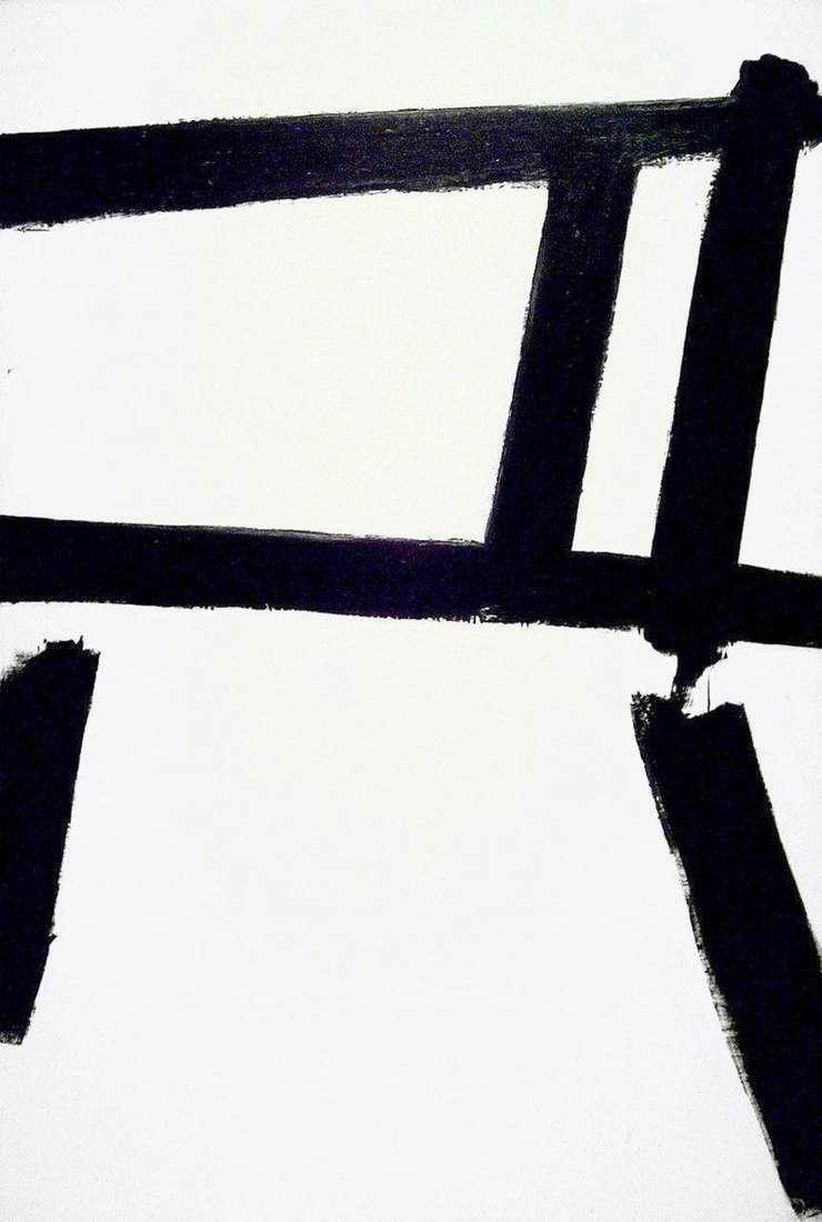 Białe formy   Franz Kline