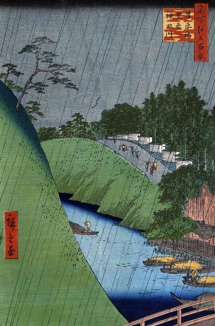 Most Seheibashi, Świątynia Konfucjusza i rzeka Kandagawa   Utagawa Hiroshige