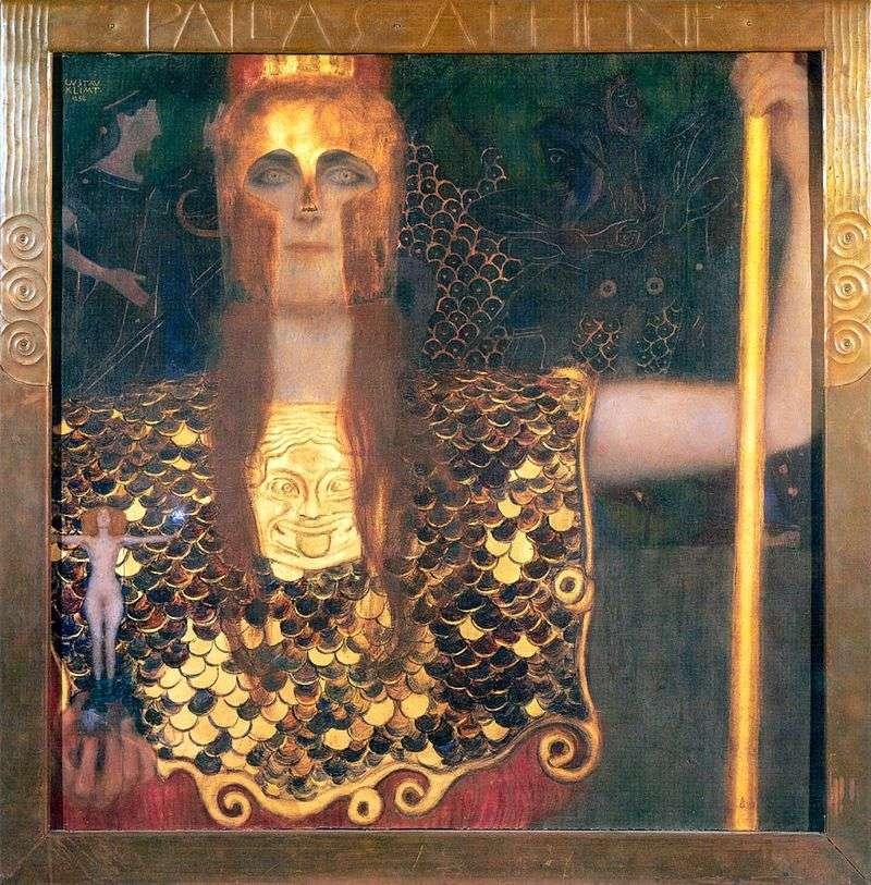 Atena Pallas   Gustav Klimt