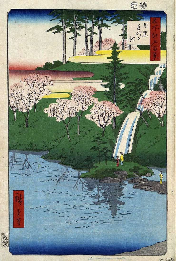 Meguro, Tiegeake Pond   Utagawa Hiroshige