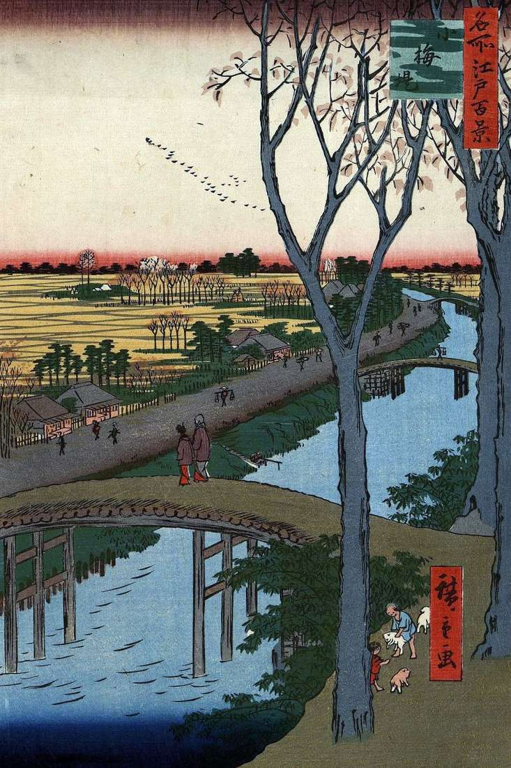 Koume Embankment   Utagawa Hiroshige