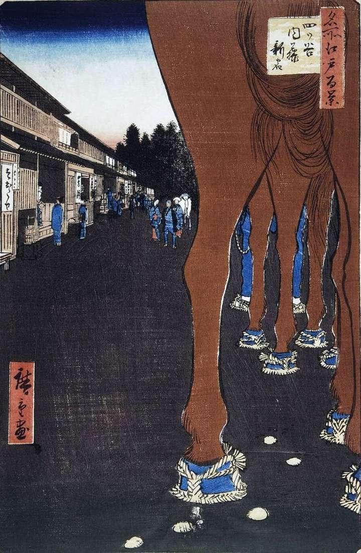 Naito Shinjuku w Etsuya   Utagawa Hiroshige