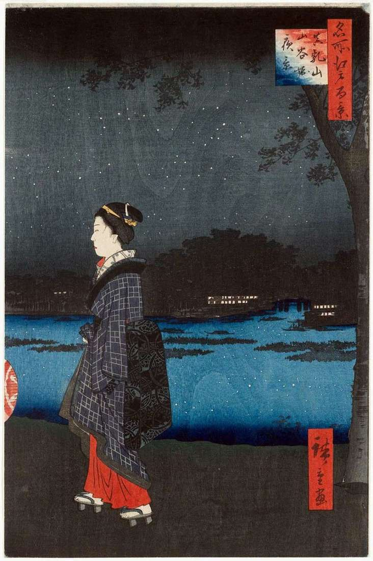 Nocny widok Matsutiyama i kanał Sanyabori