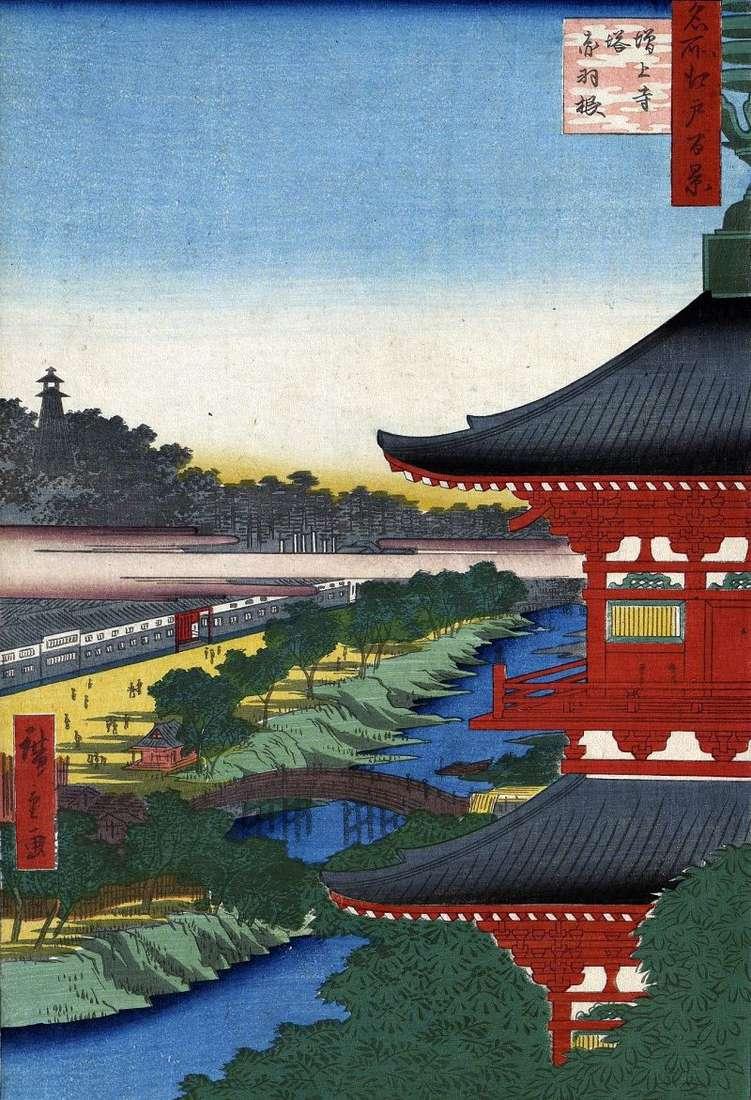 Pagoda klasztoru Zozedzi i obszar Akabane