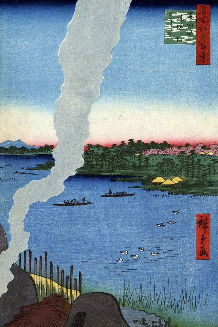 Piece do palenia na skrzyżowaniu Hasiba no vatasi na rzece Sumidagava   Utagawa Hiroshige