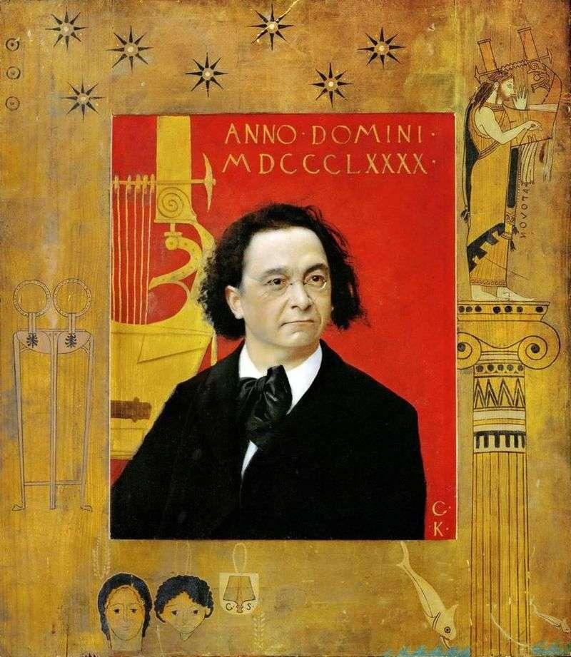 Portret Josepha Pembauera, pianisty i nauczyciela muzyki   Gustava Klimta