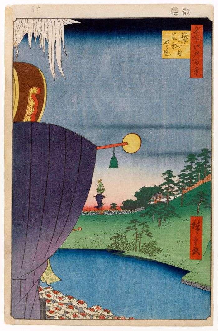 Uroczysta procesja Sanno w Kojimachi   Utagawa Hiroshige