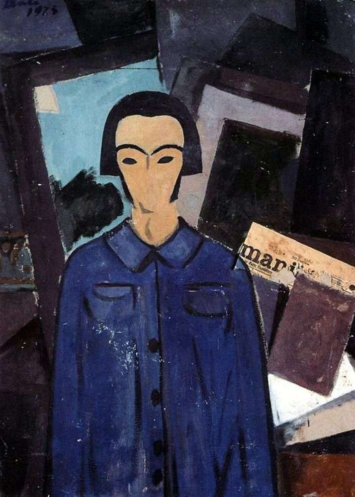Autoportret z LHumanite   Salvador Dali