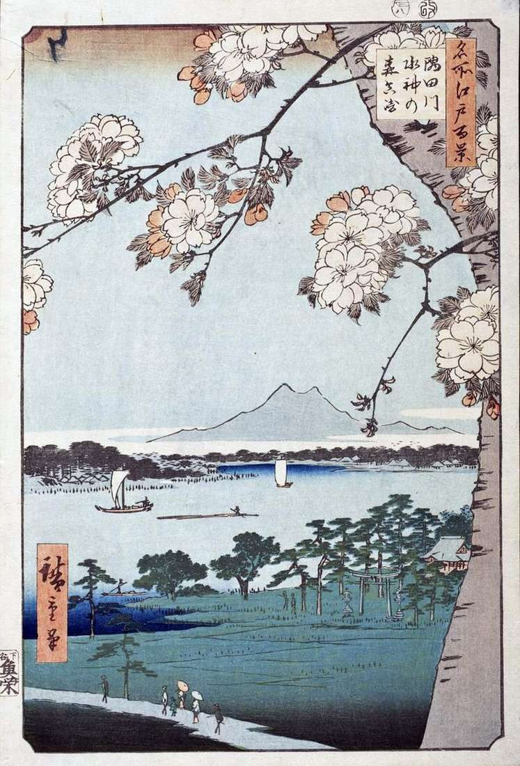 Chram Suidzin no Mori i Terytorium Massaki nad rzeką Sumidagawa