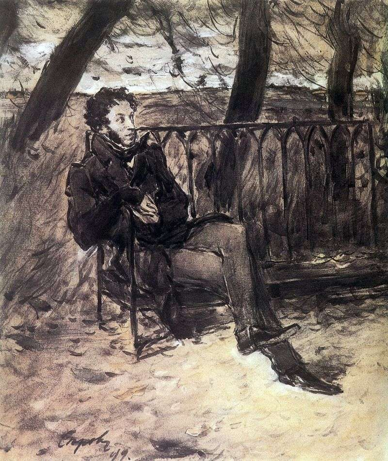A. S. Puszkin na ławce w ogrodzie   Valentin Serov