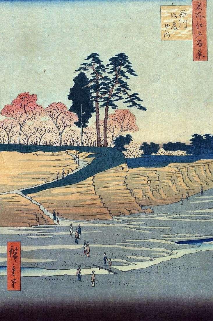 Shinagawa, Mount Gotenyama   Utagawa Hiroshige