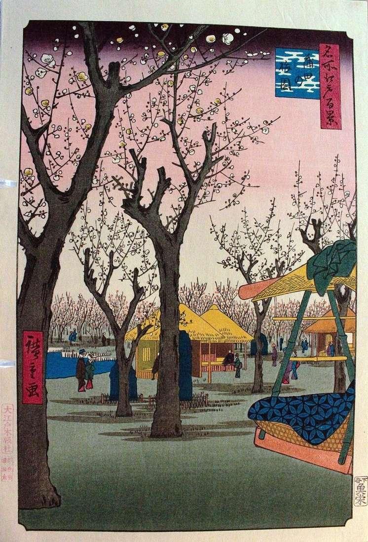Plum Orchard w Kamata   Utagawa Hiroshige
