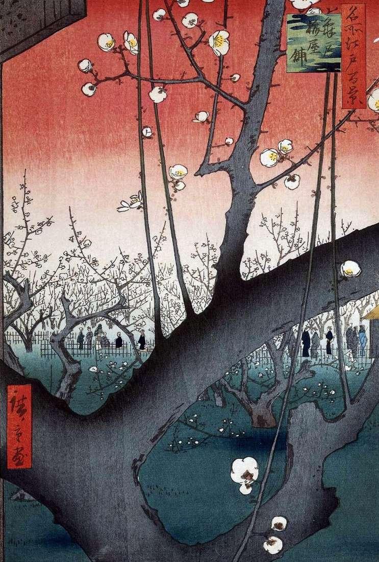 Kameydo Plum Orchard   Utagawa Hiroshige