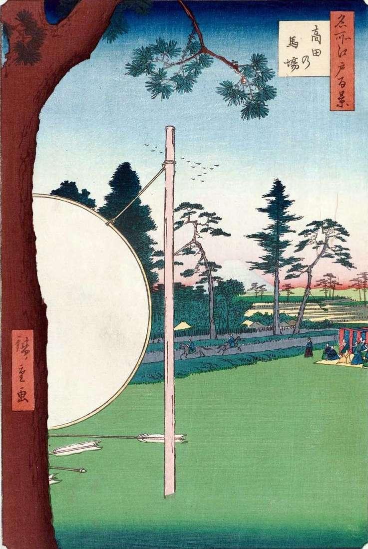 Takala no Baba   koło wyścigowe   Utagawa Hiroshige