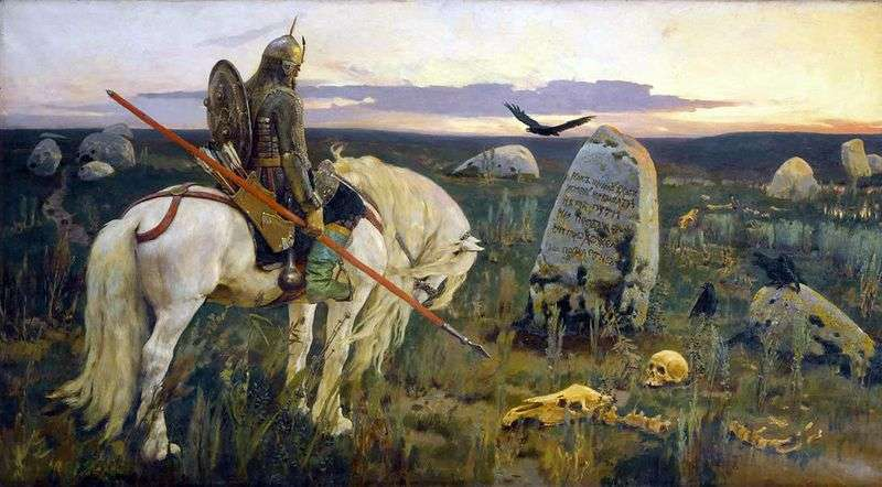 Knight at the Crossroads   Victor Vasnetsov