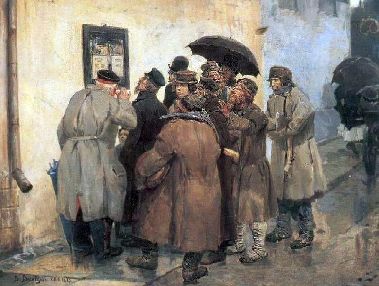 Telegram wojskowy   Wiktor Vasnetsov