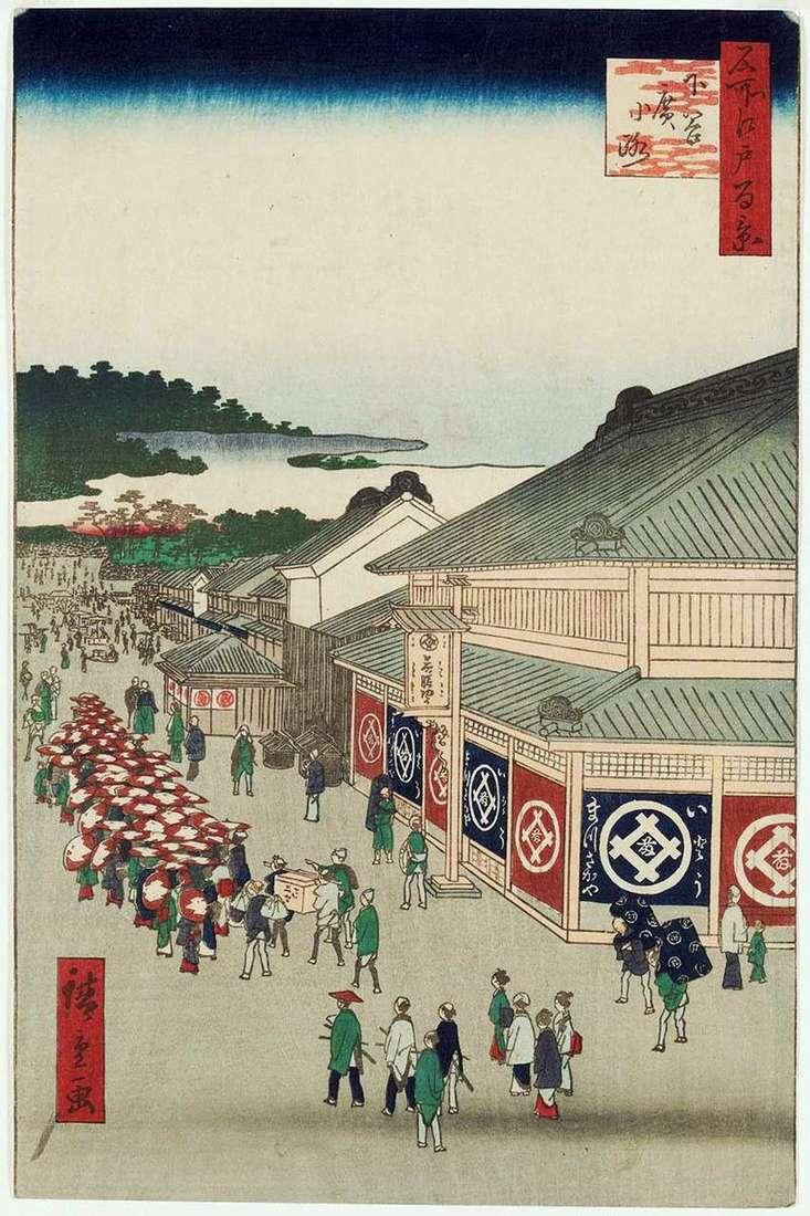 Ulica Hirokoji w Sitaya   Utagawa Hiroshige