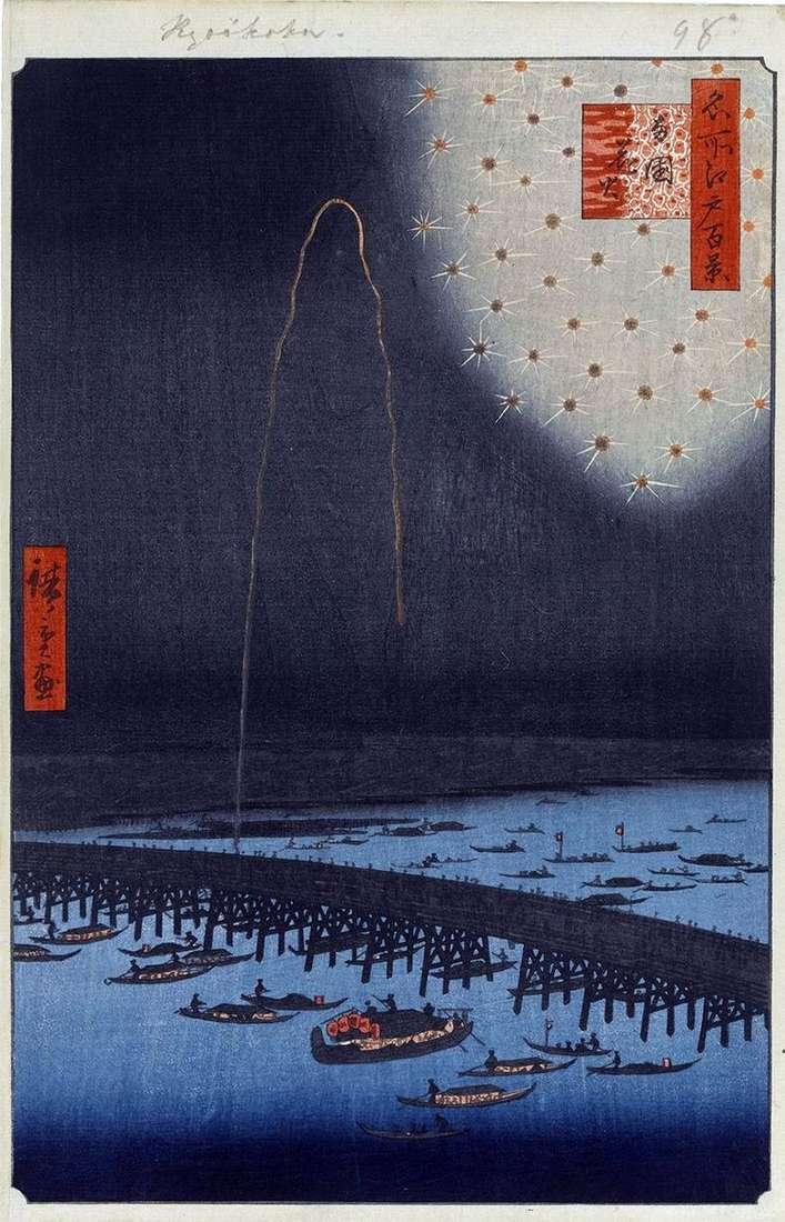 Fajerwerki na Regokubashi Bridge   Utagawa Hiroshige