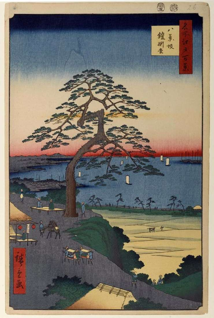 Hakkeizaka, Pine of the Hanging Armor   Utagawa Hiroshige