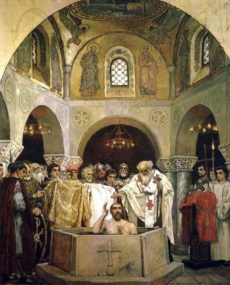 Chrzest księcia Włodzimierza   Wiktora Vasnetsova