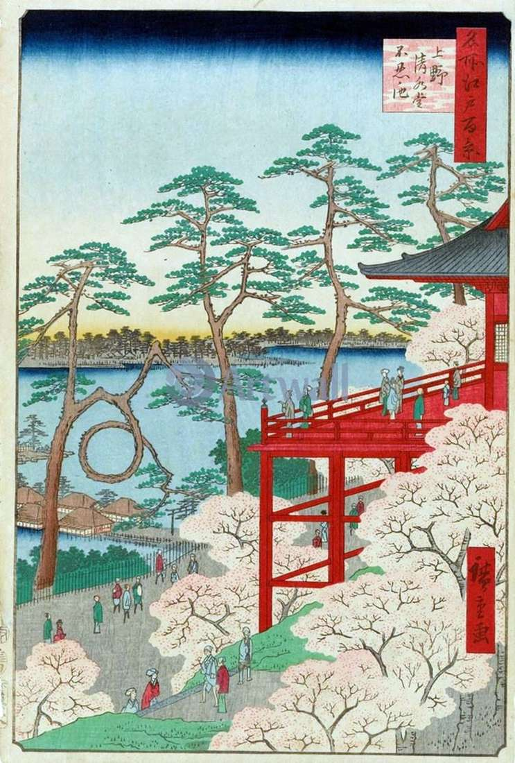 Kiyomizudo Temple i Sinobadzu no ike Pond w Ueno   Utagawa Hiroshige