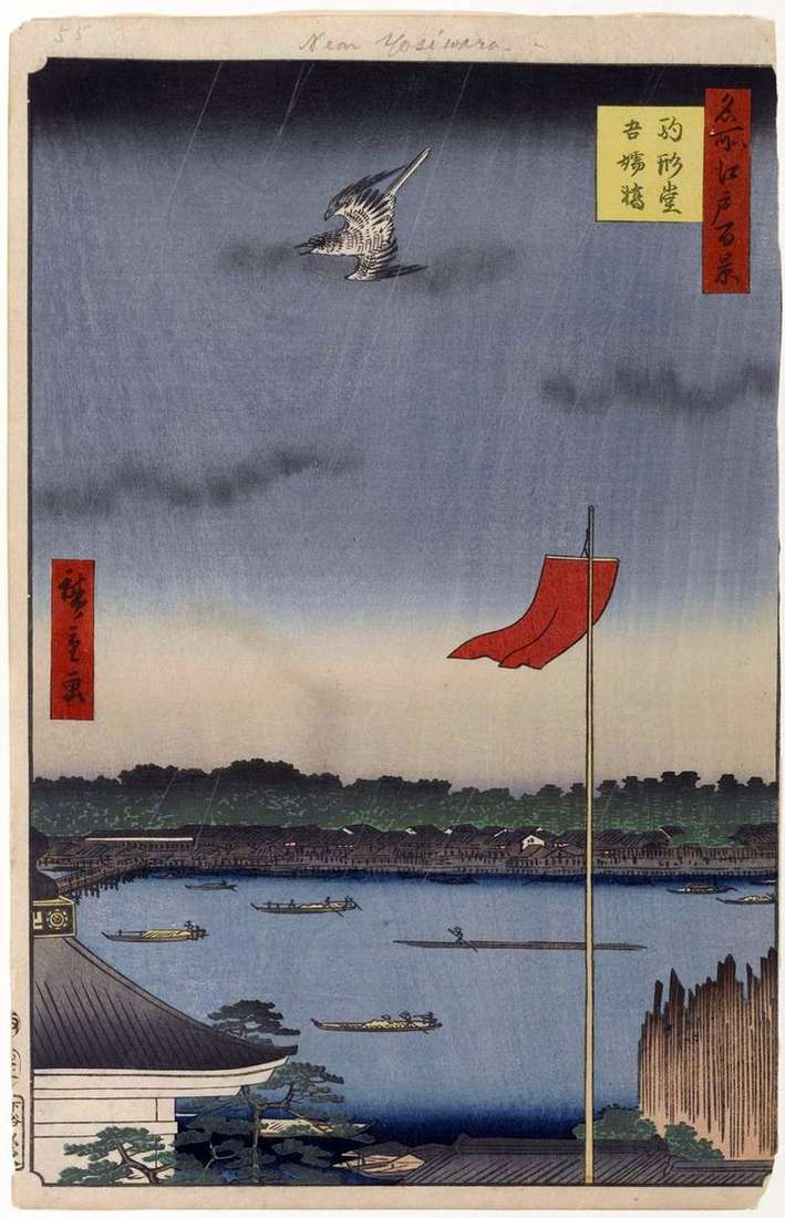 Świątynia Komakatado i most Azumabasi   Utagawa Hiroshige