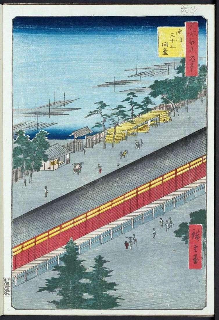 Świątynia Sanjusangando w Fukagawa   Utagawa Hiroshige
