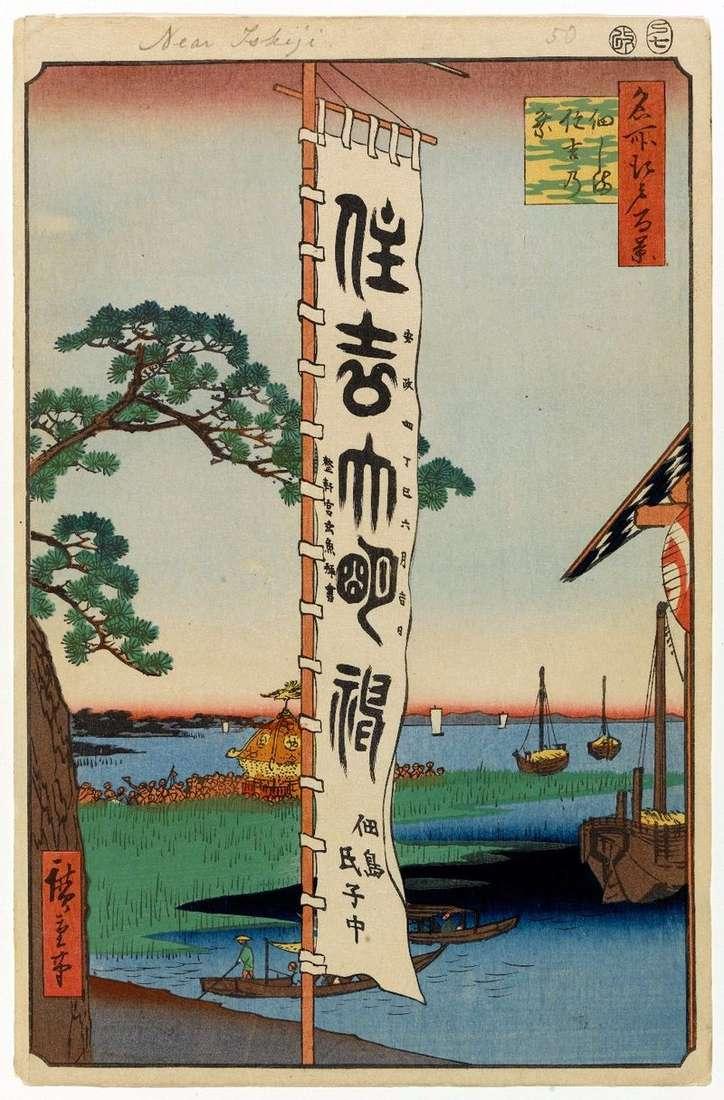 Tsukudajima, Święto Kapliczki Sumiesi   Utagawa Hiroshige