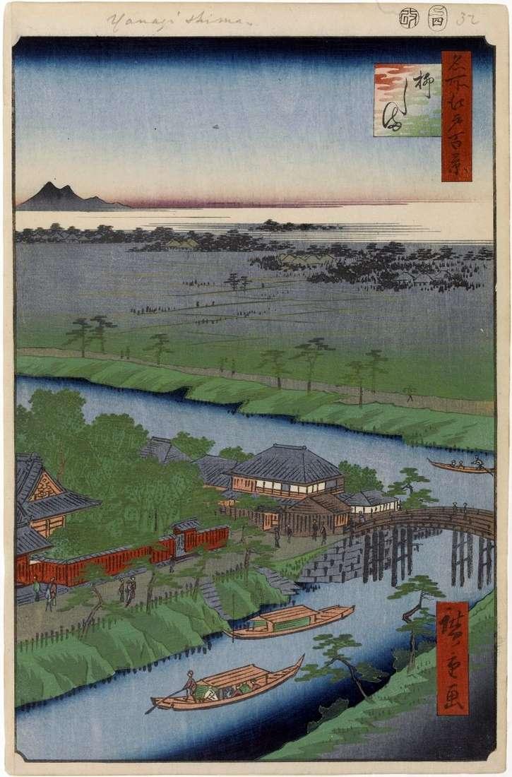 Yanagisima (Willow Island)   Utagawa Hiroshige