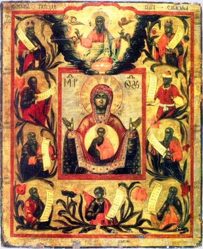 Ikona Korzenia Matki Bożej Kurskiej