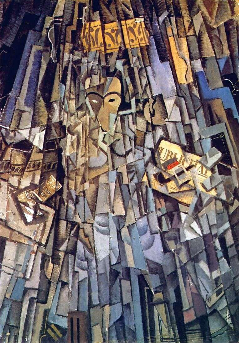 Cubic Self Portrait   Salvador Dali