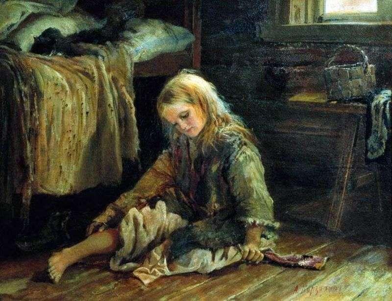 Dziewczyna   Alexey Korzukhin