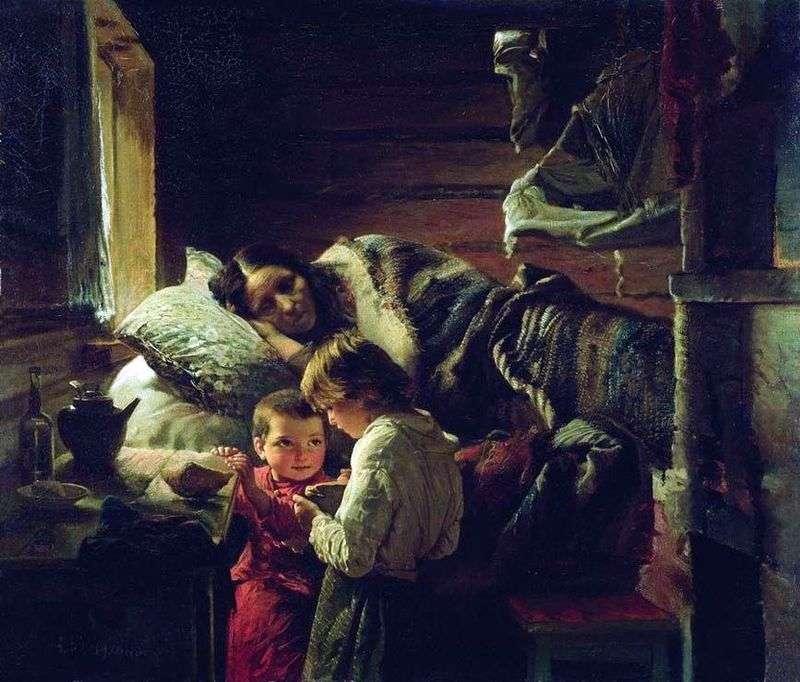 Na skraju chleba   Aleksiej Korzukhin