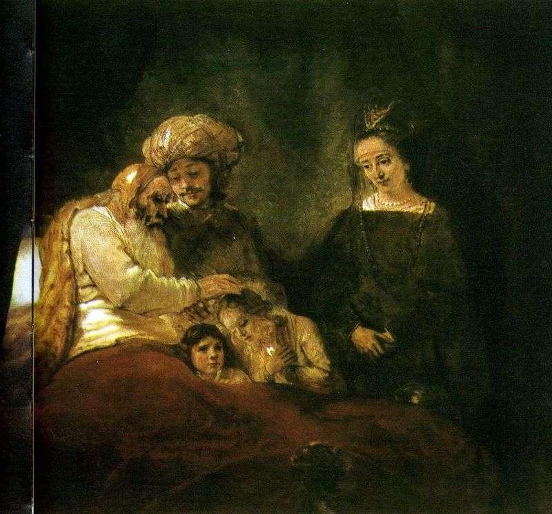 Błogosławieństwo Jakuba   Rembrandt Harmens Van Rhine