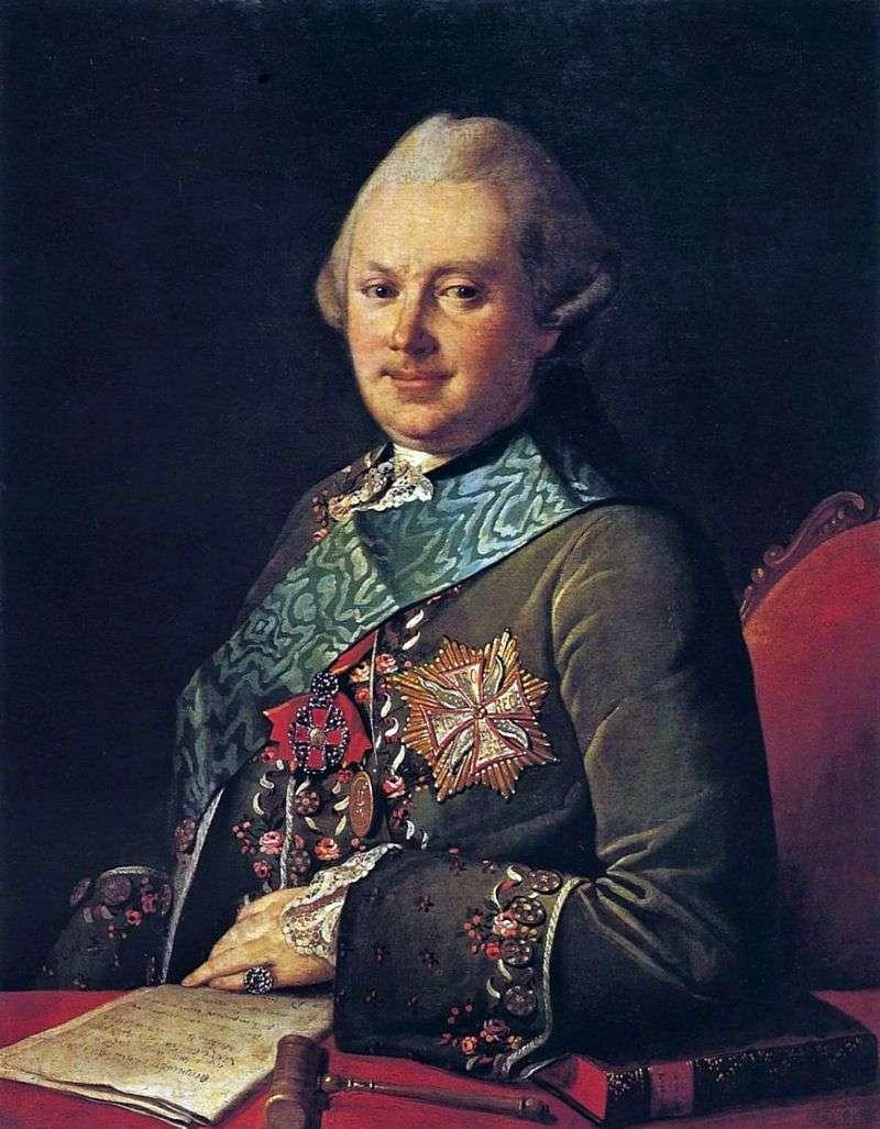 Portret księcia A. A. Vyazemsky   Karl Ludwig Hristinek