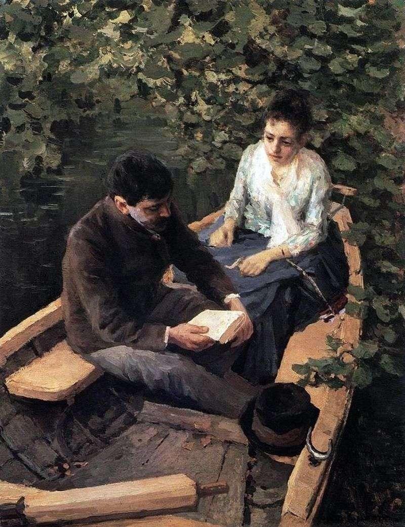 W łodzi   Konstantin Korovin