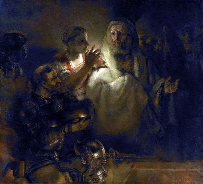 Wyrzeczenie Apostoła Piotra   Rembrandt Harmens Van Rhine