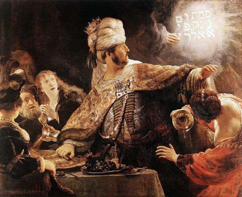 Święto Baltazara   Rembrandt Harmens Van Rhine