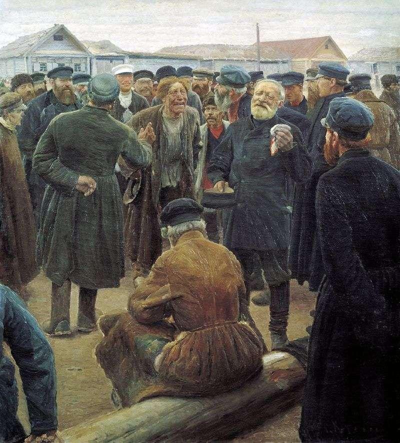 Na świecie   Konstantin Korovin