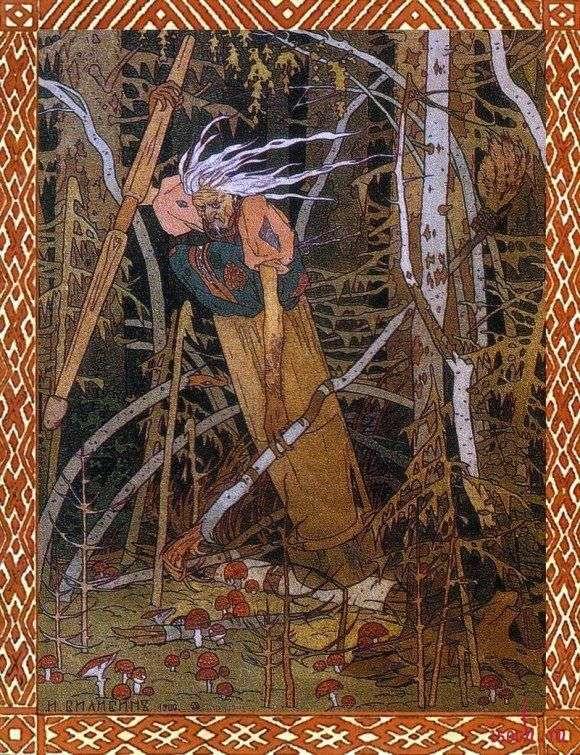 Baba Jaga w moździerzu   Ivan Bilibin