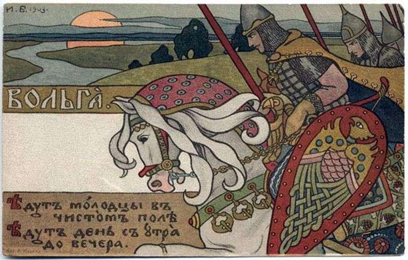 Wołga   Ivan Bilibin