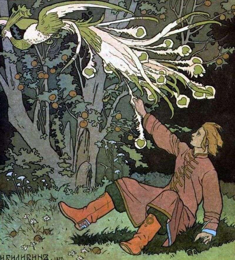 Ivan Tsarevich i Firebird   Ivan Bilibin