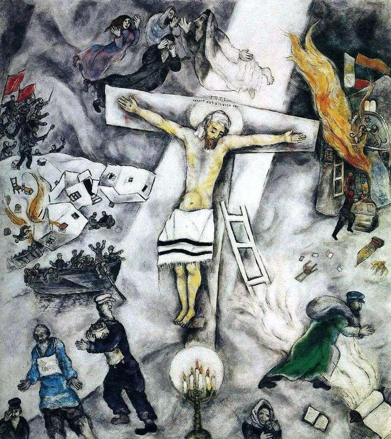 Biały krucyfiks   Marc Chagall