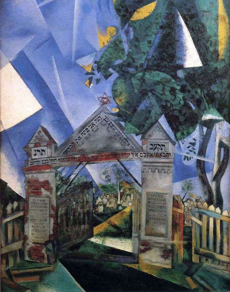 Brama cmentarza żydowskiego   Marc Chagall