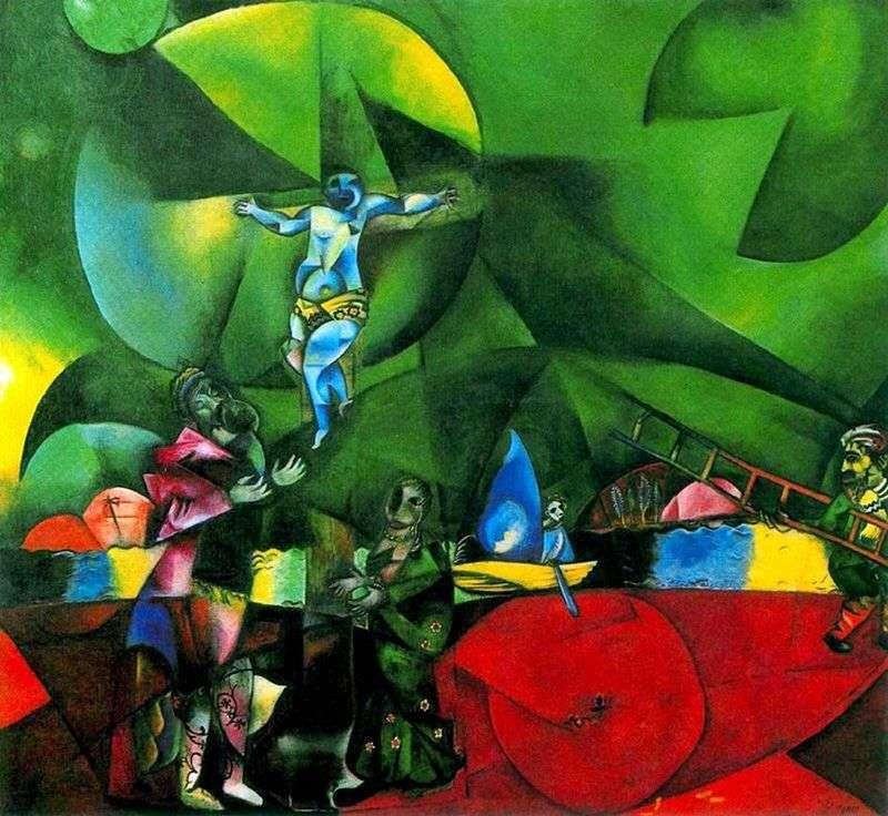 Kalwaria (Ukrzyżowanie)   Marc Chagall