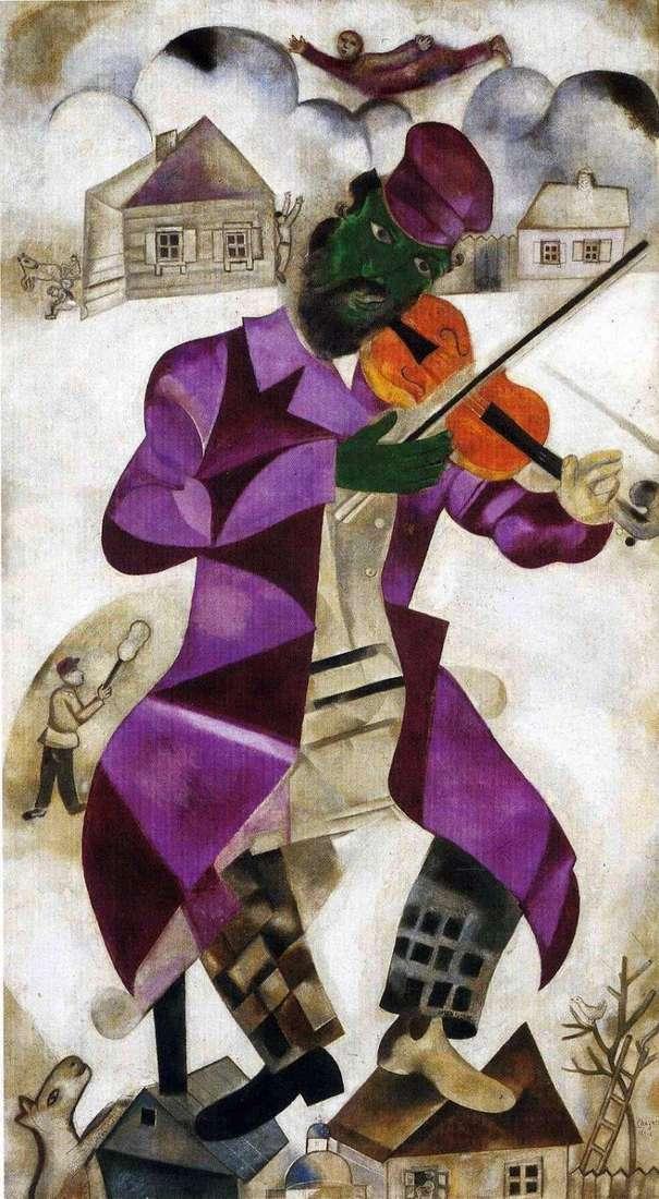 Zielony skrzypek   Marc Chagall