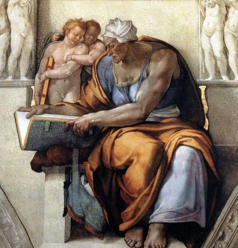 Kuma Sibyl   Michelangelo Buanarrotti