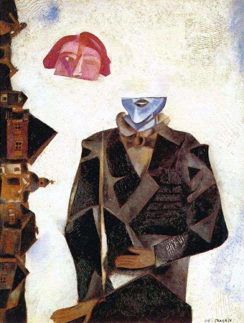 Gdziekolwiek chcesz z tego świata   Marc Chagall